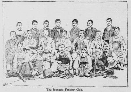 Shimbukan_1897