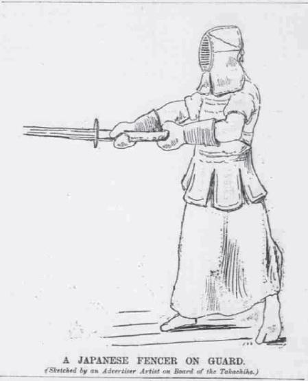 Takachiho_honolulu_1894